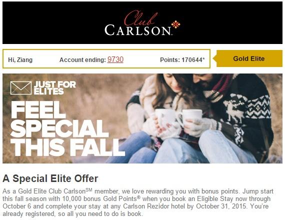 ClubCarlson